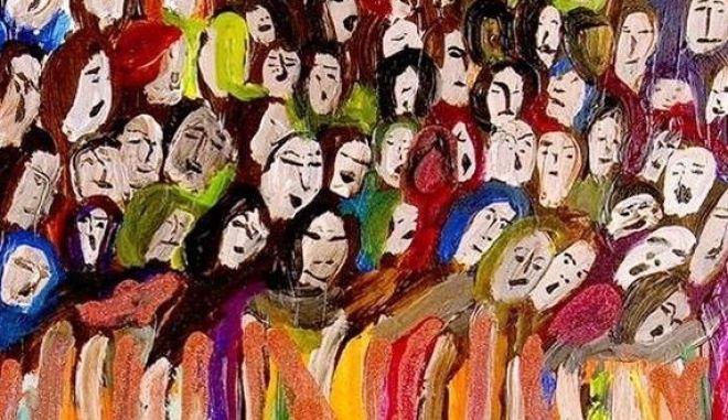 Έργο της Αυστριακής Ρομά ζωγράφου Ceija Stojka