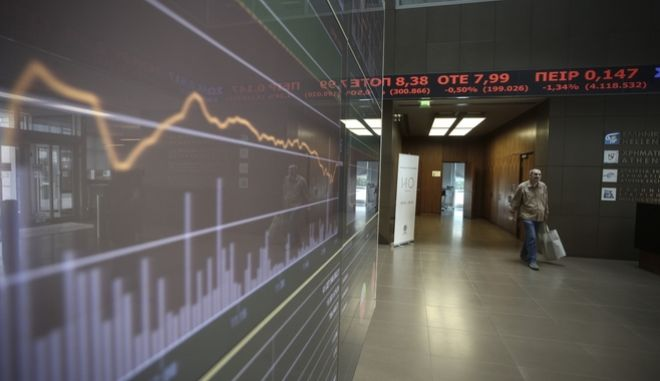 Εικόνα από το Χρηματιστήριο Αθηνών