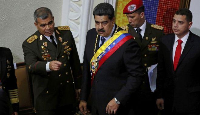 Ο πρόεδρος της Βενεζουέλας Νίκολας Μαδούρο στην εθνοσυνέλευση