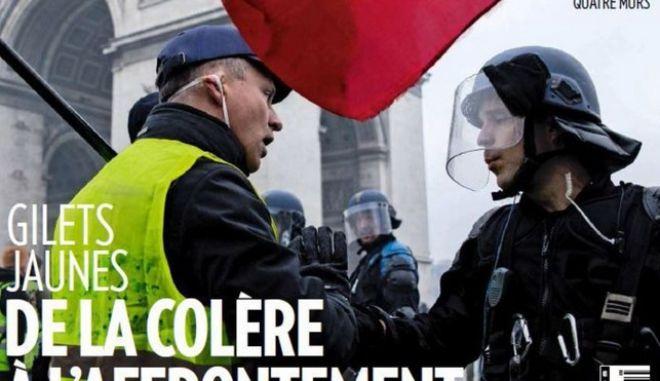 Οργή: Το Paris Match έκανε εξώφυλλο αρνητή του Ολοκαυτώματος με κίτρινο γιλέκο