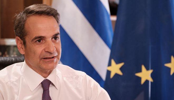"""Μητσοτάκης για Κυπριακό: """"Σαράντα έξι χρόνια μετά, δεν επιτρέπουμε στη λήθη να γίνεται εμπόδιο στη λύση"""""""