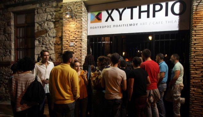 Περικυκλωμένο απο κλούβες των ΜΑΤ είναι από το απόγευμα της Παρασκευής 12 Οκτωβρίου 2012, το θέατρο Χυτήριο ώστε να μην επαναληφθούν τα επεισόδια της προηγούμενης μέρας. Για το βράδυ έχει προγραμματιστεί η πρεμιέρα του έργου «Corpus Christi» που ματαιώθηκε μετά τα έκτροπα με πρωταγωνιστές βουλευτές της Χρυσής Αυγής και μέλη παραθρησκευτικών οργανώσεων . (EUROKINISSI)