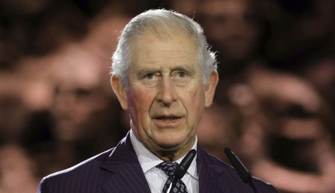 Ο Πρίγκιπας Κάρολος