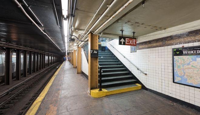 Σταθμός μετρό στη Νέα Υόρκη