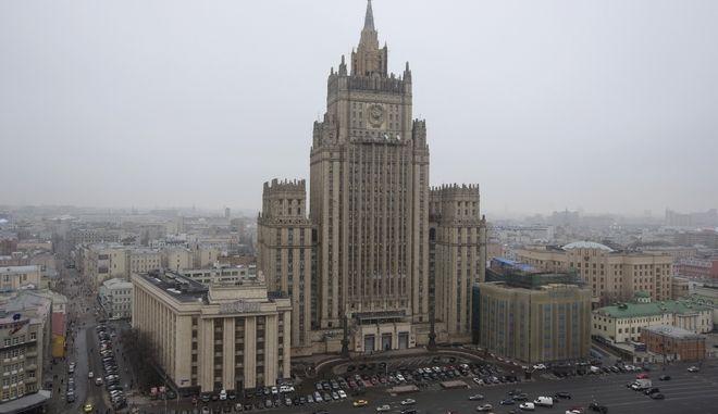 Τηλεφώνημα για βόμβα στο ρωσικό υπουργείο Εξωτερικών