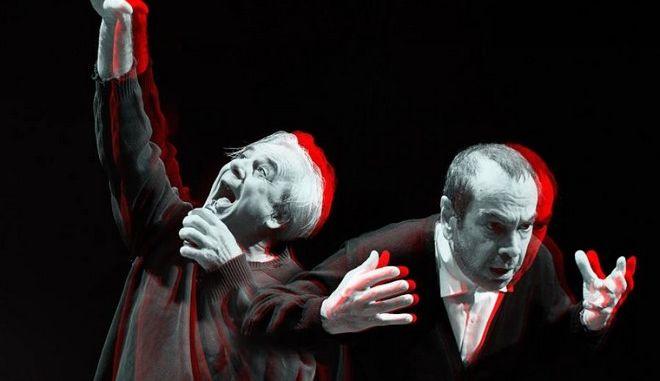 """Oι Νίκος Αλεξίου και Νίκος Αρβανίτης στην παράσταση """"Κόσμος/Γωνία"""""""