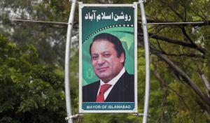Παραιτήθηκε ο πρωθυπουργός του Πακιστάν μετά από δικαστική απόφαση