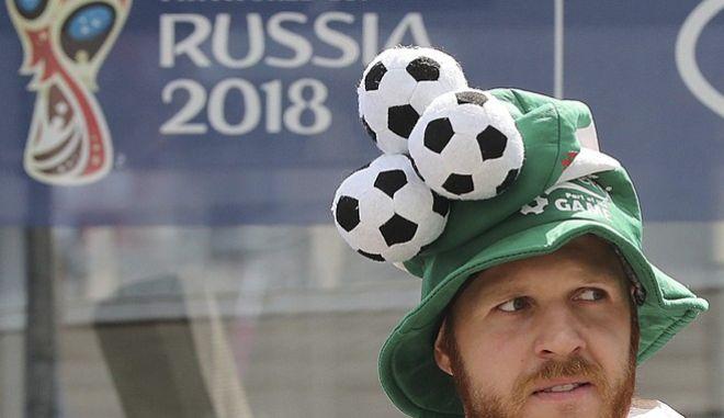 Οπαδοί στο Μουντιάλ της Ρωσίας