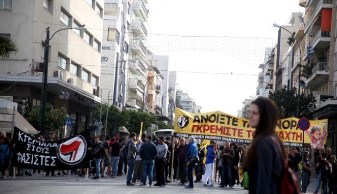ΠΕΙΡΑΙΑΣ-Συγκέντρωση αντιφασιστικών οργανώσεων βρίσκεται στο λιμάνι του Πειραιά.(EUROKINISSI-ΖΩΝΤΑΝΟΣ ΑΛΕΞΑΝΔΡΟΣ)