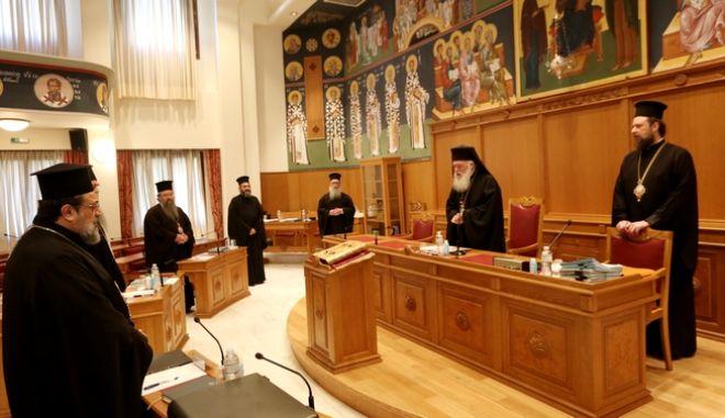 Στιγμιότυπο από συνεδρίαση της Ιεράς Συνόδου (Φωτογραφία αρχείου)