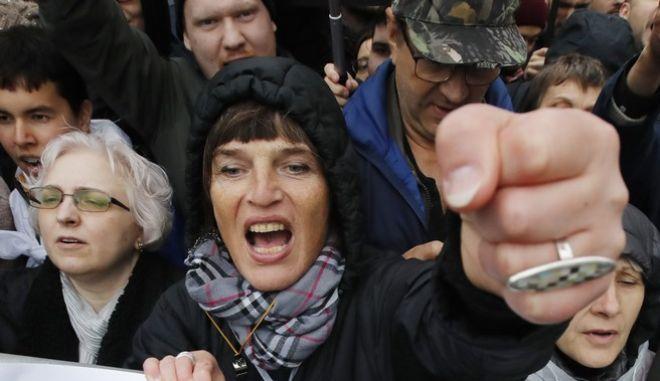 Διαδηλωτές στη Μόσχα