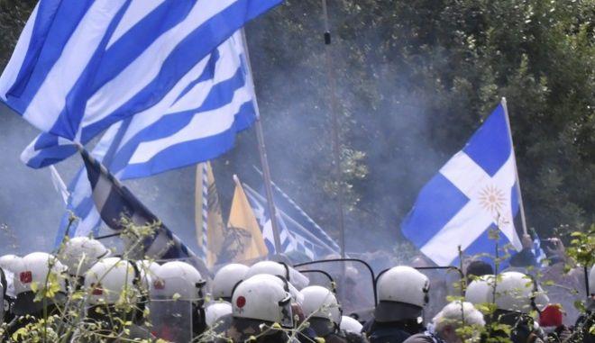 Διαμαρτυρία στο Πισοδέρι κατά της συμφωνίας Ελλάδας - πΓΔΜ
