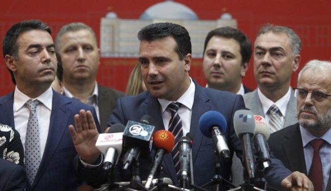 Ο Ζόραν Ζάεφ, σε δηλώσεις του μετά την ολοκλήρωση της ψηφοφορίας στη Βουλή της πΓΔΜ, που του εξασφάλισε την πλειοψηφία για τη Συνταγματική Αναθεώρηση