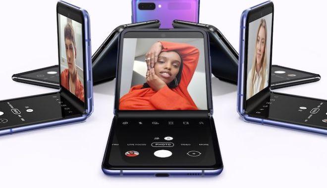 Galaxy Z Flip: Πότε έρχεται στην Ελλάδα το αναδιπλούμενο κινητό της Samsung