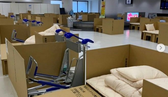 Κορονοϊός - Ιαπωνία: Κρεβάτια από χάρτινες κούτες για την ανάπαυση των ταξιδιωτών