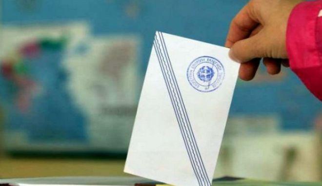 Καθορισμός Ειδικών  Εκλογικών τμημάτων Ετεροδημοτών και καταστημάτων ψηφοφορίας της εκλογικής περιφέρειας Ν. Ημαθίας,  στα οποία  θα ψηφίσουν οι  ετεροδημότες εκλογείς στις γενικές βουλευτικές εκλογές της 25ης Ιανουαρίου 2015