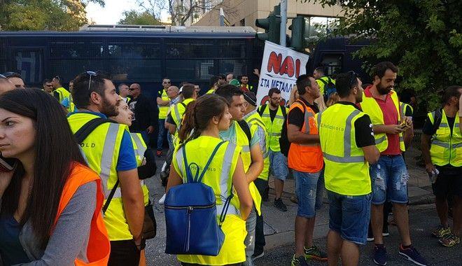 Μεταλλωρύχοι της Eldorado: Συγκέντρωση διαμαρτυρίας στο υπ. Περιβάλλοντος