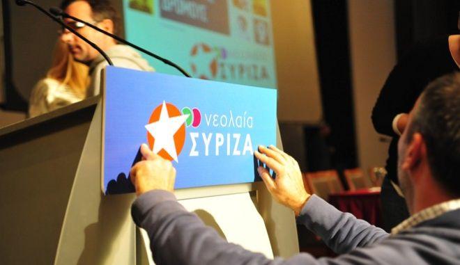 ΑΘΗΝΑ-Ομιλία του πρωθυπουργού Αλέξη Τσίπρα στη 2η Πανελλαδική Συνδιάσκεψη της Νεολαίας του ΣΥΡΙΖΑ στο σινέ Κεραμεικός.(Eurokinissi-ΝΙΚΟΛΟΠΟΥΛΟΣ ΑΝΤΩΝΗΣ)