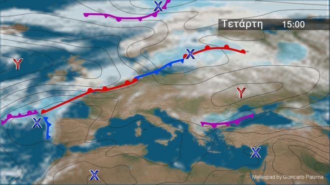 Κανονικές θερμοκρασίες την Τετάρτη - Ενισχυμένο Μελτέμι στο Αιγαίο