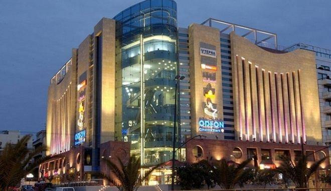 Odeon Starcity