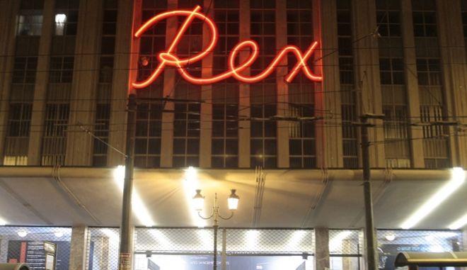 Το θέατρο REX