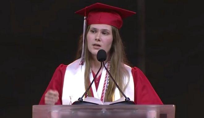 Η Πάξτον Σμιθ στην αποφοίτησή της
