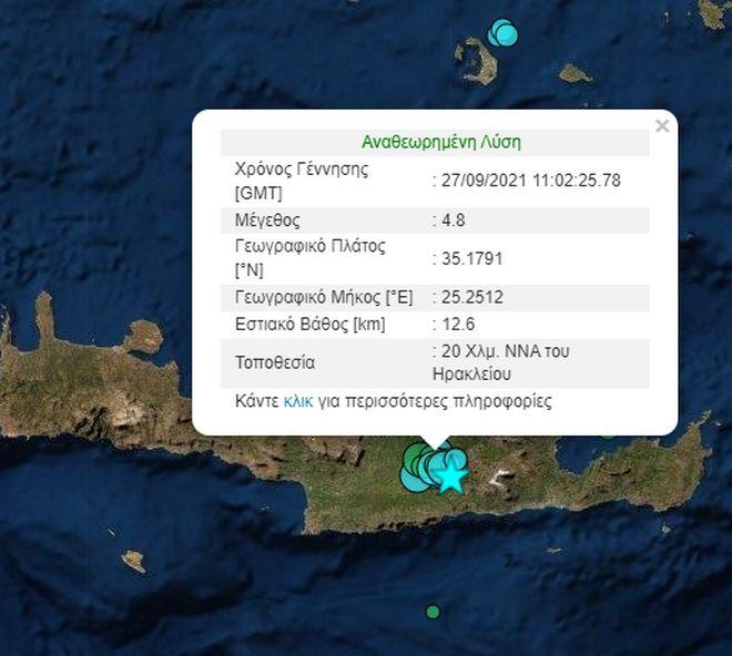 Σεισμός στην Κρήτη: Συνεχίζεται ο χορός των μετασεισμών - 4,8 Ρίχτερ ο ισχυρότερος