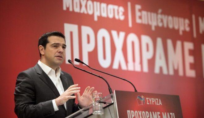 Συνεδρίαση της Κεντρικής ΕΠιτροπής του ΣΥΡΙΖΑ το Σάββατο 11 Φεβρουαρίου 2017. (EUROKINISSI/ΓΙΩΡΓΟΣ ΚΟΝΤΑΡΙΝΗΣ)