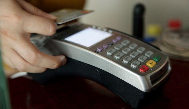 """Σύστημα ηλεκτρονικών πληρωμών """"POS"""""""