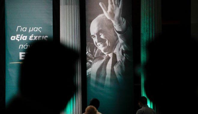 """ΚΙΝ.ΑΛ: Αναζητώντας του ψηφοφόρους του ΠΑΣΟΚ, με την """"Νέα Αλλαγή"""""""