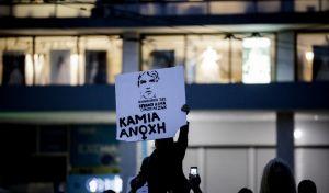 Πορεία για τον Ζακ Κωστόπουλο στο κέντρο της Αθήνας.