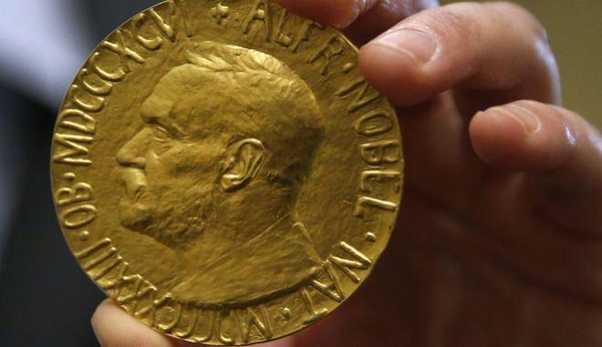 Βραβείο Νόμπελ Ειρήνης σε δημοπρασία