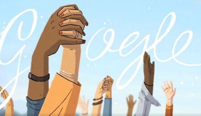 Παγκόσμια Ημέρα της Γυναίκας 8 Μαρτίου 2021 - Τo doodle της Google