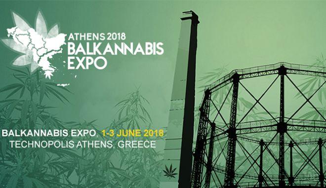 BALKANNABIS EXPO 2018