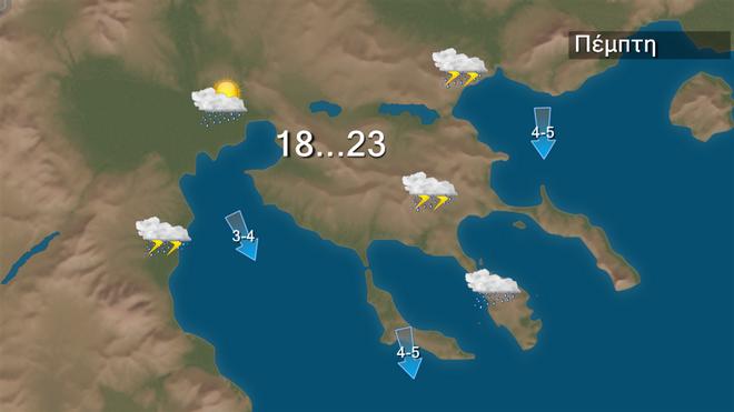 Πρόβλεψη καιρού στη Θεσσαλονίκη