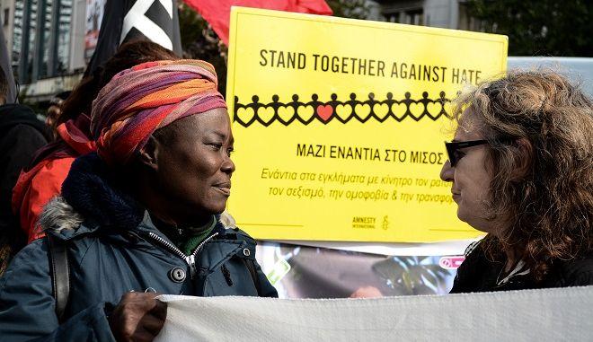 Φωτό αρχείου: Πορεία για τον Ζακ Κωστόπουλο