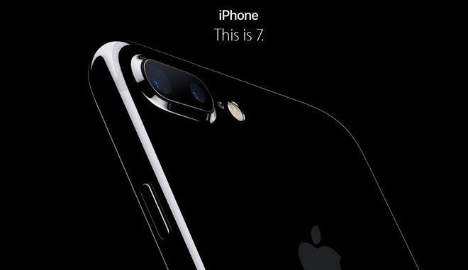 iPhone 7: Πόσο θα κοστίζει στην ελληνική αγορά