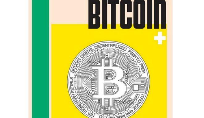Ειδικό αφιέρωμα για το Bitcoin στην Ημερησία, αυτή την Κυριακή με το ΕΘΝΟΣ