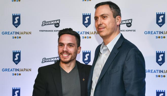 Ο CEO της Stoiximan, Γιώργος Δασκαλάκης και ο Ολυμπιονίκης Λευτέρης Πετρούνιας