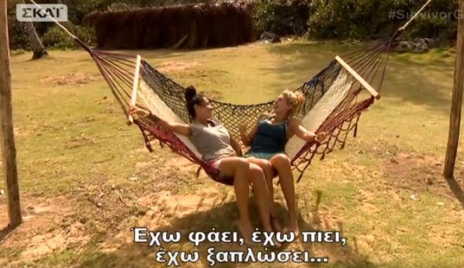 Survivor 2: Οι τρελές διακοπές της Σπυροπούλου στον Άγιο Δομίνικο και οι μπηχτές της Χατζίδου
