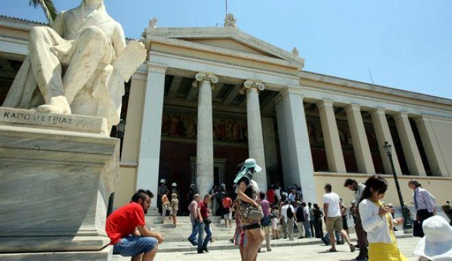 Αρχίζουν την Τρίτη τα μαθήματα στο πανεπιστήμιο Αθηνών