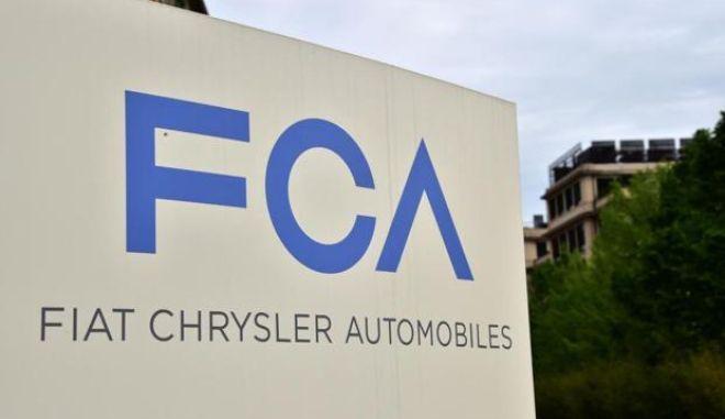 Fiat Chrysler: Ανάκληση μίνι-βαν λόγω σφάλματος στο λογισμικό