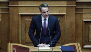 Ο πρωθυπουργός Κυριάκος Μητσοτάκης στο βήμα της Βουλής
