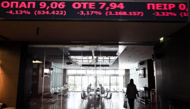 Images from Athens Stock Exchange, Athens,on Feb. 17, 2015  /    , , 17  2015.