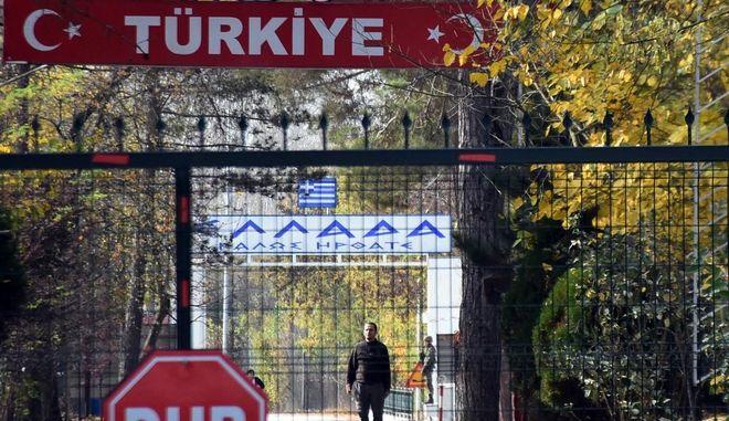 Σύνορα Τουρκίας - Ελλάδας