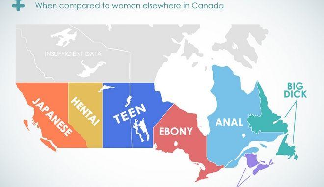 Ebony πορνό δωρεάν λήψη βίντεο