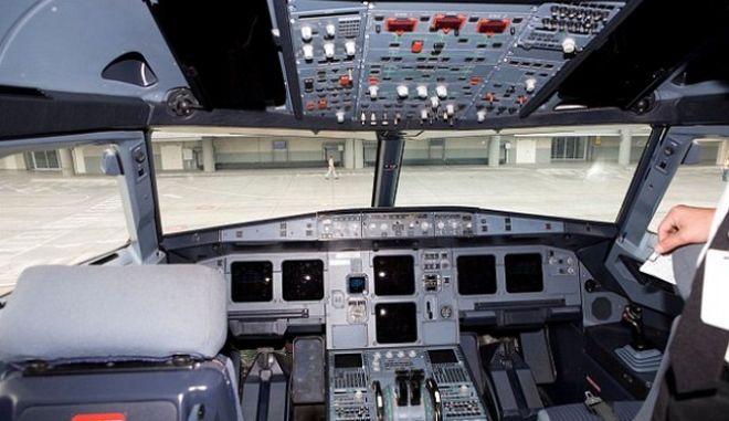 Airbus A320: Σε βίντεο η διαδικασία εγκατάλειψης του cockpit από κυβερνήτες