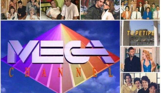 Mega: Οι σημαντικότεροι σταθμοί στην ιστορία του