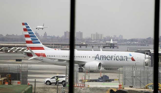 Boeing 737 MAX της American Airlines