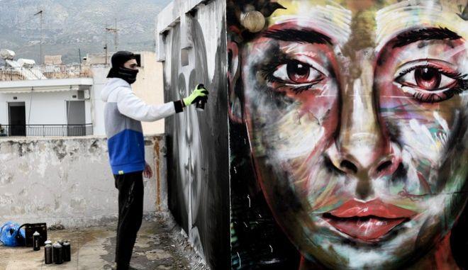 Γκράφιτι κατά της ενδοοικογενειακής βίας